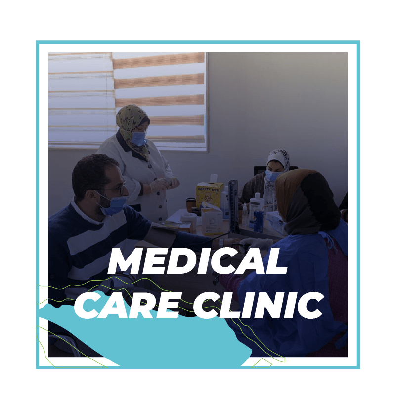 Medical Care Clinic